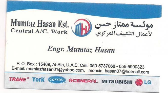 Mumtaz Air-Conditioning Est - Al Ain